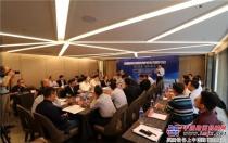 珠海仕高玛助力首届绿色智能搅拌技术研讨会成功召开!