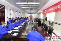 河北宣工举行工业设计中心成立暨揭牌仪式