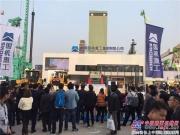 国机常林多款产品亮相bauma CHINA 2018