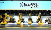 卡特彼勒携丰富产品和解决方案阵容亮相2018上海宝马展