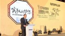 迷你挖吴江工厂庆祝二期竣工和新品发布会