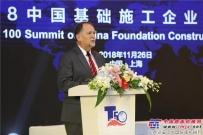 中国基础施工企业百强大会,众多宝峨用户荣登2018中国基础施工企业十强、百强榜单