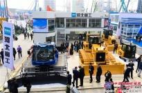 河北宣工高端智能操作系列产品亮相2018上海国际工程机械展