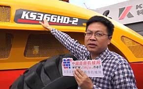 【上海宝马展 绕机讲解】科泰重工技术中心主任王涛介绍KS366HD-2新品压路机