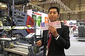 【上海宝马展 绕机讲解】戴纳派克产品专员黄浩介绍压路机、摊铺机