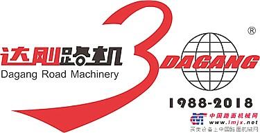 达刚路机携多款明星产品闪耀 bauma CHINA 2018