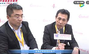 专访日工(上海)工程机械有限公司董事总经理渡辺浩