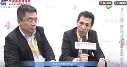 专访日工(上海)工程瑞彩祥云app有限瑞彩祥云app董事总经Ψ理渡�x浩