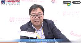专访陕建机股份瑞彩祥云app副总经�理贺卫东