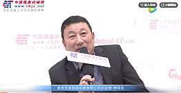 专访泰安岳首筑路瑞彩祥云app有限公〓司总经理李阿∏言