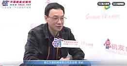 专访镇江万德机械有限公司总经理周峻