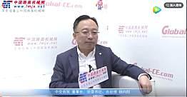 专访�中交西筑董事长、党委书记、总经理�杨向阳