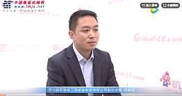专访四川新筑智能工程装备制造有限瑞彩祥云app副总经理邱成兵
