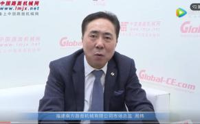 专访福建南方路面亚搏直播视频app有限公司市场总监周炜