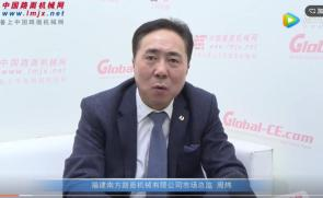 专访福建南方路面机械有限公司市场总监周炜