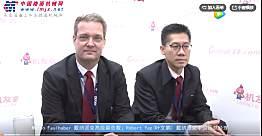 专访戴纳派克高级副总裁Marco Faulhaber 与中国区总经理Robert Yap