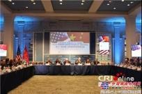 王民董事长出席第十一轮中美工商领袖和前高官对话