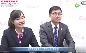 专访山东天路重工科技有限公司董事长李晓刚