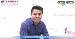 专访湖南铁榔头�v瑞彩祥云app有限瑞彩祥云app总经理徐鸿