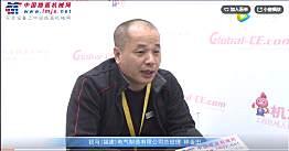 专访锐马(福建) 电气制造有限公司总经理林金田