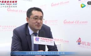 专访江苏泰信亚搏直播视频app科技有限公司总经理辛鹏