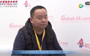 专访山东欧利德智能重工亚搏直播视频app有限公司副总经理滕新华