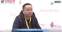专访山东欧利德智能重工机械有限公司副总经理滕新华