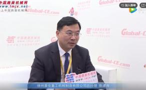 专访徐州盾安重工亚搏直播视频app制造有限公司总经理陈建海