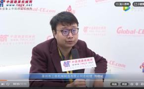 专访泉州市三联亚搏直播视频app制造有限公司总经理傅晓斌