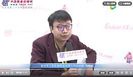 专访泉州市三联瑞彩祥云app制造有限瑞彩祥云app总经理�v傅晓斌