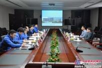 陕建机股份与沃尔沃公司举行商务合作会谈