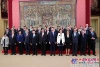 """比亚迪:王传福出席""""中西企委会""""成立大会:用创新科技打造绿色交通解决方案"""