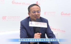 中国路面亚搏直播视频app网专访山东陆达亚搏直播视频app总经理杨庆玉