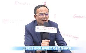 中国路面机械网专访山东陆达机械总经理杨庆玉