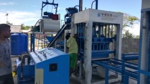建筑垃圾制砖机利国利民 华源砖机高效率创造价值