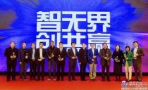 """""""中国十大管理实践""""颁奖典礼举行,中集车辆获殊荣"""