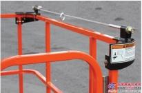 捷尔杰外接式防坠落系统 为操作员在平台外工作护航