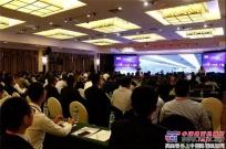 大布局 大协同 大发展 | 徐工环境2019年商务年会隆重举行