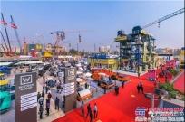 陕建机股份参展Bauma Conexpo India 2018