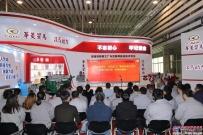 华菱星马发动机工厂信息化项目基本建成