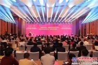 华菱星马召开2019年度汉马动力总成供应商大会