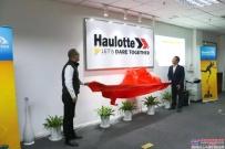 落子北京 Haulotte进一步布局中国!