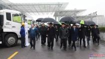 中联环境:湖南省首届新能源环卫装备研讨会圆满成功