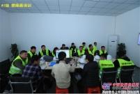业精于勤 南方路机搅拌学院第12届沥青培训纪实(一)