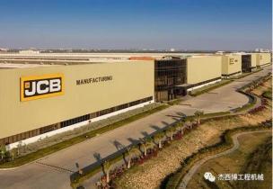 JCB宣布投资6500万英镑新建印度第6个工厂