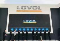 2018年雷沃工程机械集团十大高光时刻