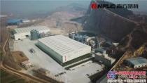 南方路机客户专访之徐州金盟新型建材有限公司