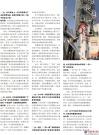 """工程机械观察:中交西筑""""智筑""""产业链,走向国际赛场"""