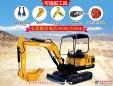 驭工YG22-9X(带先导操作)履带式小型液压挖掘机 高清图