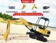 驭工YG30-9X(带先导操作)履带式小型液压挖掘机 高清图